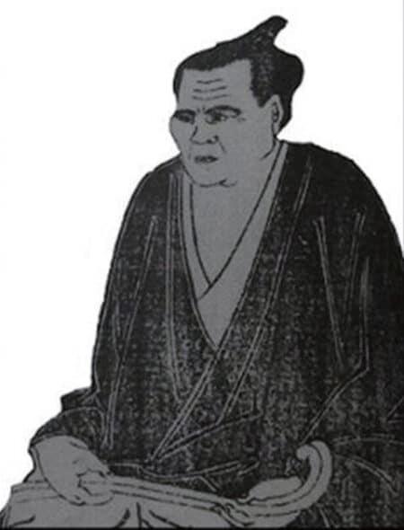 절제의 성공학 - 미즈노 남보쿠